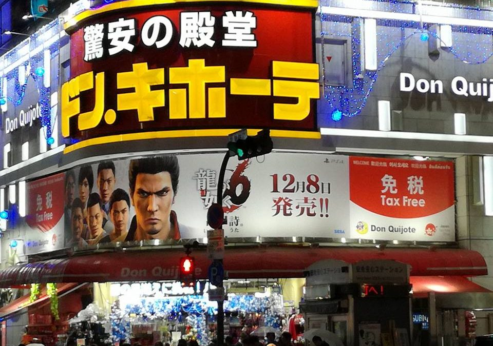 Kabukicho Don Quijote decked out for Ryu Ga Gotoku 6!