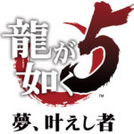 Yakuza 5 back story translation from Kotaku!