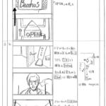 Yakuza 1 story boards from when Kazuma first met Haruka.