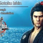 RHH Subs releases Ryu Ga Gotoku Ishin guide (part 1 of chapter 1)