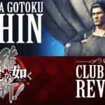 Ryu Ga Gotoku Ishin review!