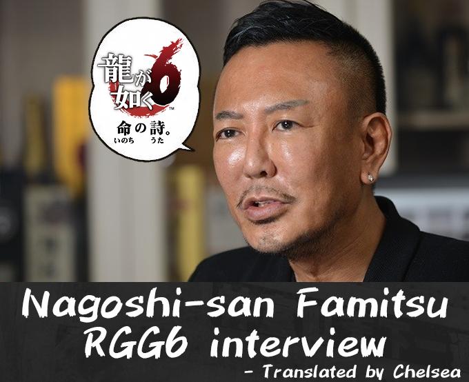 Nagoshi-San Famitsu Interview