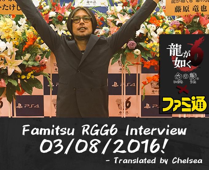 Interview with Yakuza's writer himself Masayoshi Yokoyama!