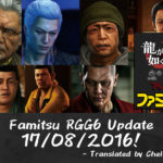 Supporting cast for Yakuza 6 details