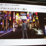 Comparison screenshots of the old and new Yakuza engine (CEDEC 2016)