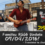 New Playspots in Yakuza 6