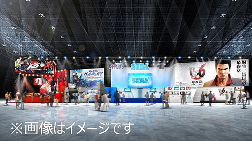 SEGA's Tokyo Game Show 2016!