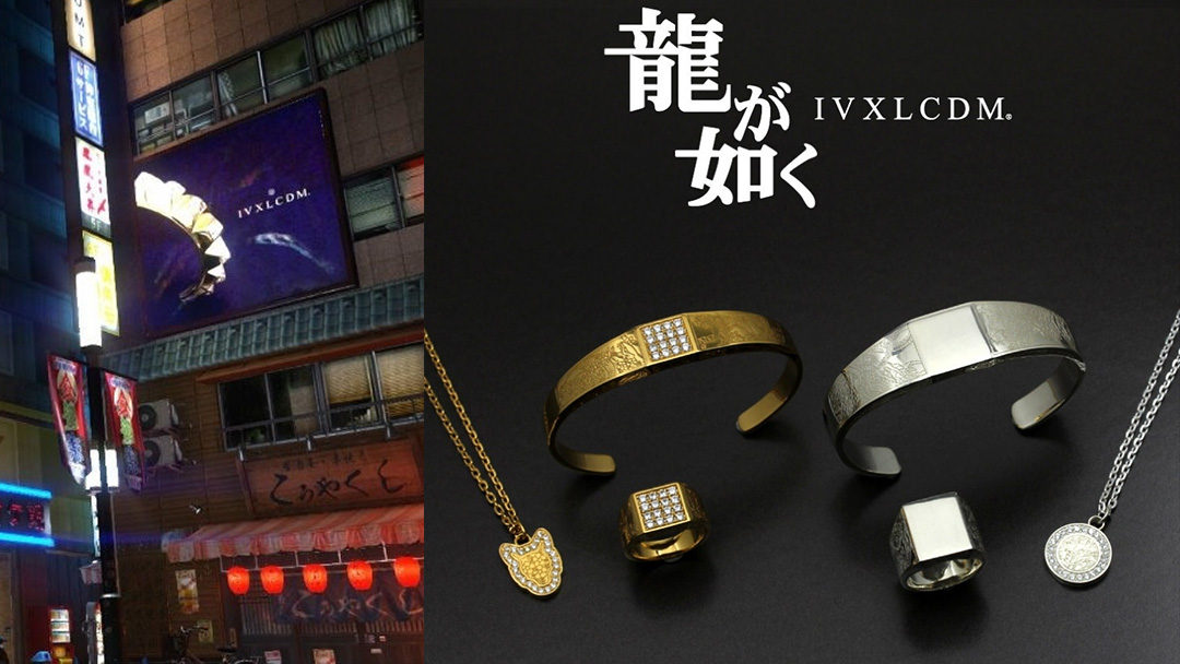 New Yakuza 6 tie in jewelry is exquisite. Pricey