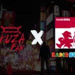 The Sega Lounge guest starring Yakuza Fan!