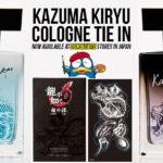 Smell Like Kiryu with Kazuma Kiryu Cologne!