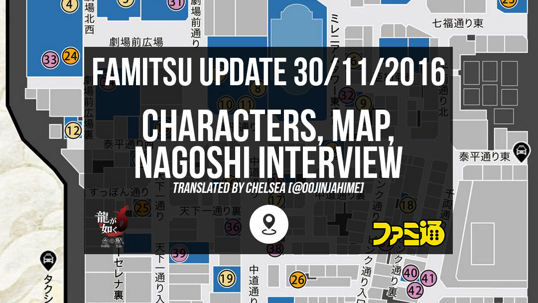 New characters, Kamurocho map, Interview with Nagoshi, and some tips! [famitsu wednesday]