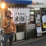 Yokoyama-san's adventures in Onomichi