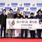 Ryu Ga Gotoku 6 Launch Event Photos [famitsu]