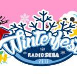 Feel The Heat! – Yakuza Fan @ RadioSEGA's Winterfest 2016
