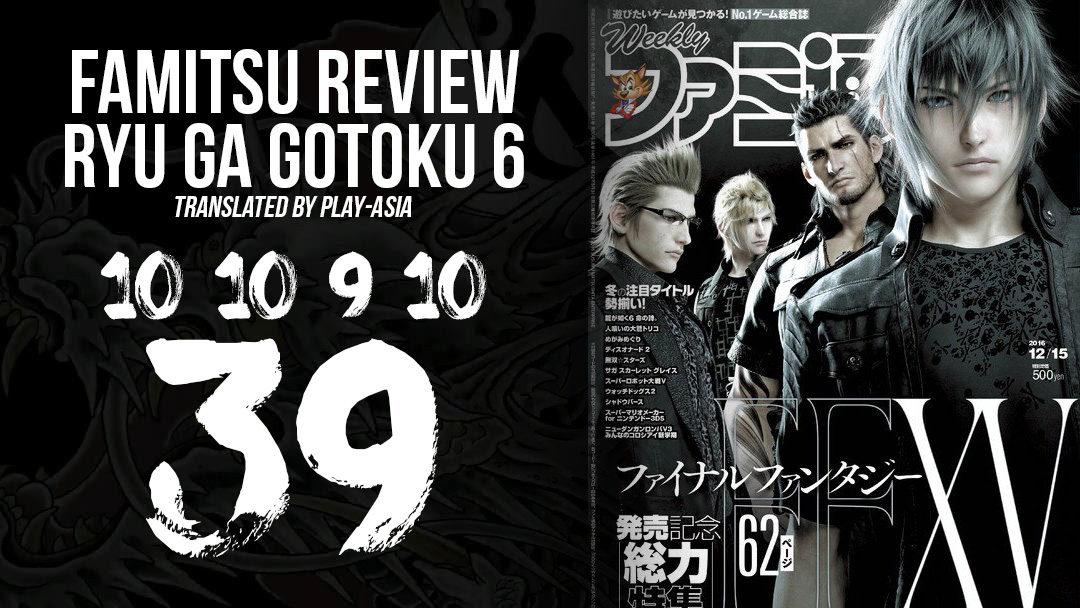 Ryu Ga Gotoku 6 Famitsu Review – Close to Perfect