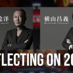Nagoshi & Yokoyama reflect on 2016 hint at new Ryu Ga Gotoku and projects in 2017