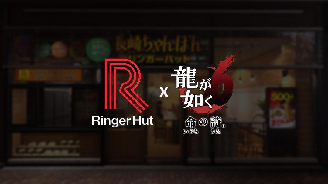 Ringer Hut x RGG6 [Tie in]