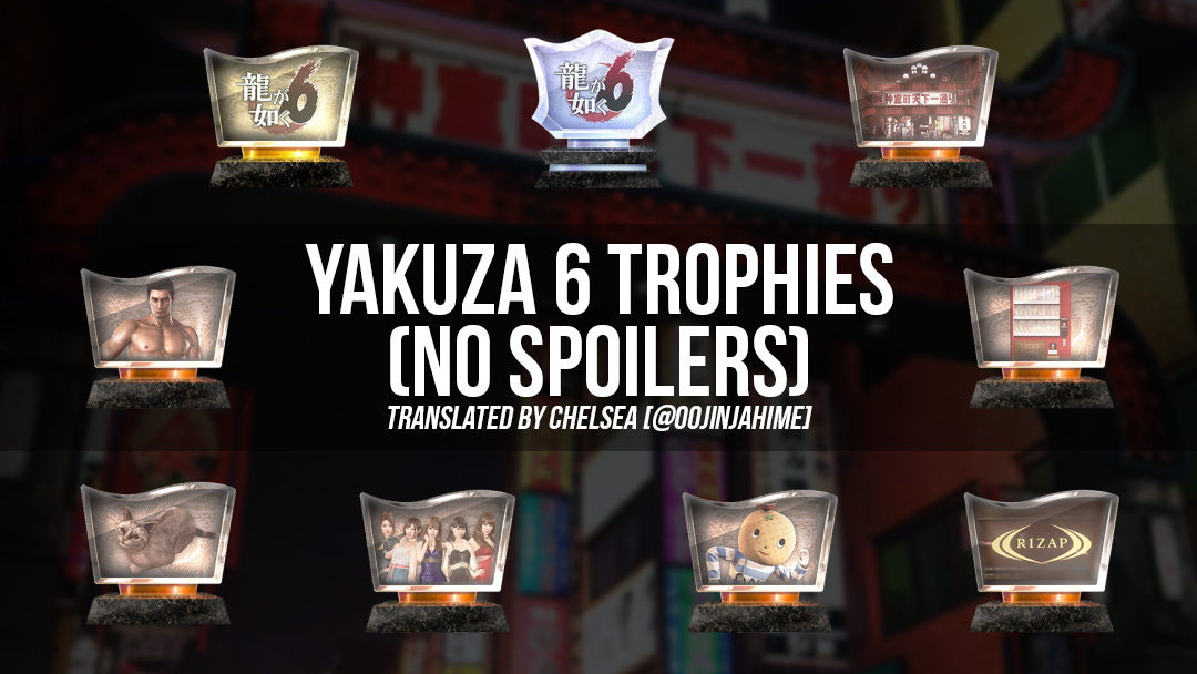 Yakuza 6 Trophy List No Spoilers
