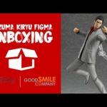 Kazuma Kiryu figma Unboxing
