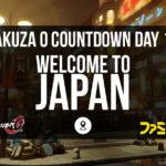 Welcome To Japan – Day 12 [Yakuza 0 Countdown]
