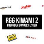Ryu Ga Gotoku Kiwami 2 Preorder Bonus List