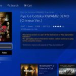 Ryu Ga Gotoku KIWAMI 2 demo now live on the Hong Kong and Japanese PSN! (9.9 GB)