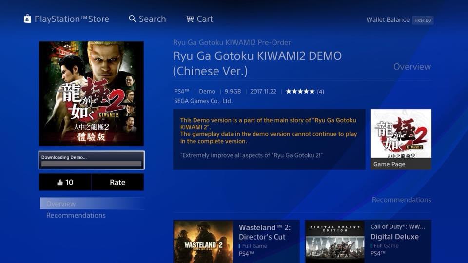 Ryu Ga Gotoku KIWAMI 2 demo now live on the Hong Kong and Japanese PSN! (9.9 GB)