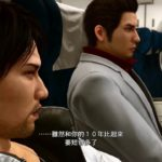Yakuza Kiwami 2 First Playthrough (Blind at 1am, Sleepy Hype)