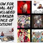 Vote for the final art to be featured in the Yakuza 6: Essence of Art edition!
