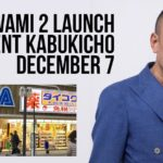 Kiwami 2 Launch Event and Signing with Nagoshi in Kabukicho December 7 10 – 8!