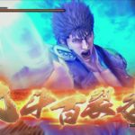 Learn The Hokuto Ga Gotoku Battle System With These Vids From SEGA