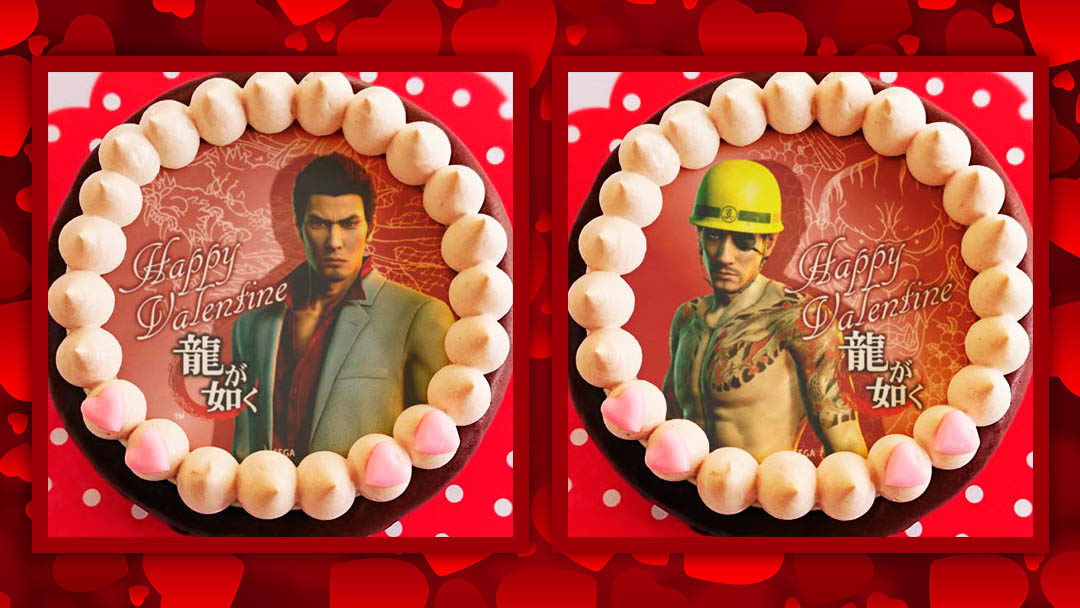 Official Ryu Ga Gotoku Valentines Cakes Now Available in Japan!