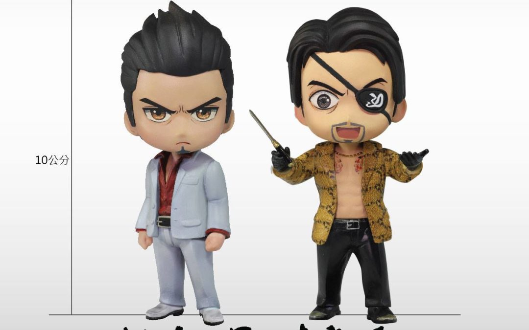 Asmus Toys Reveal Yakuza QBitz Kiryu and Majima Figures!