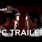 Yakuza Kiwami Coming To PC February 19th 2019!