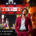 Toshihiro Nagoshi, the Yakuza years via Archipel Caravan