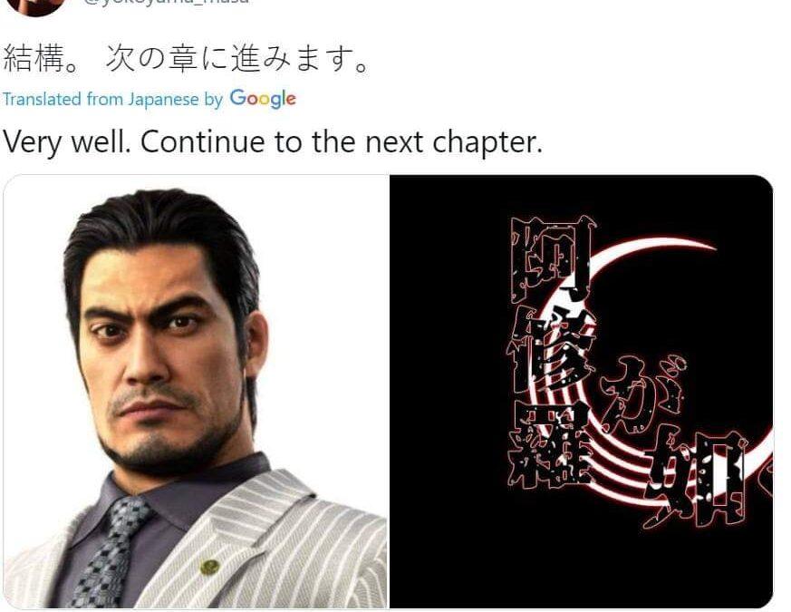 Rumor: Next Yakuza game possibly leaked – Ashura Ga Gotoku (Like an Ashura) UPDATE: FAKE