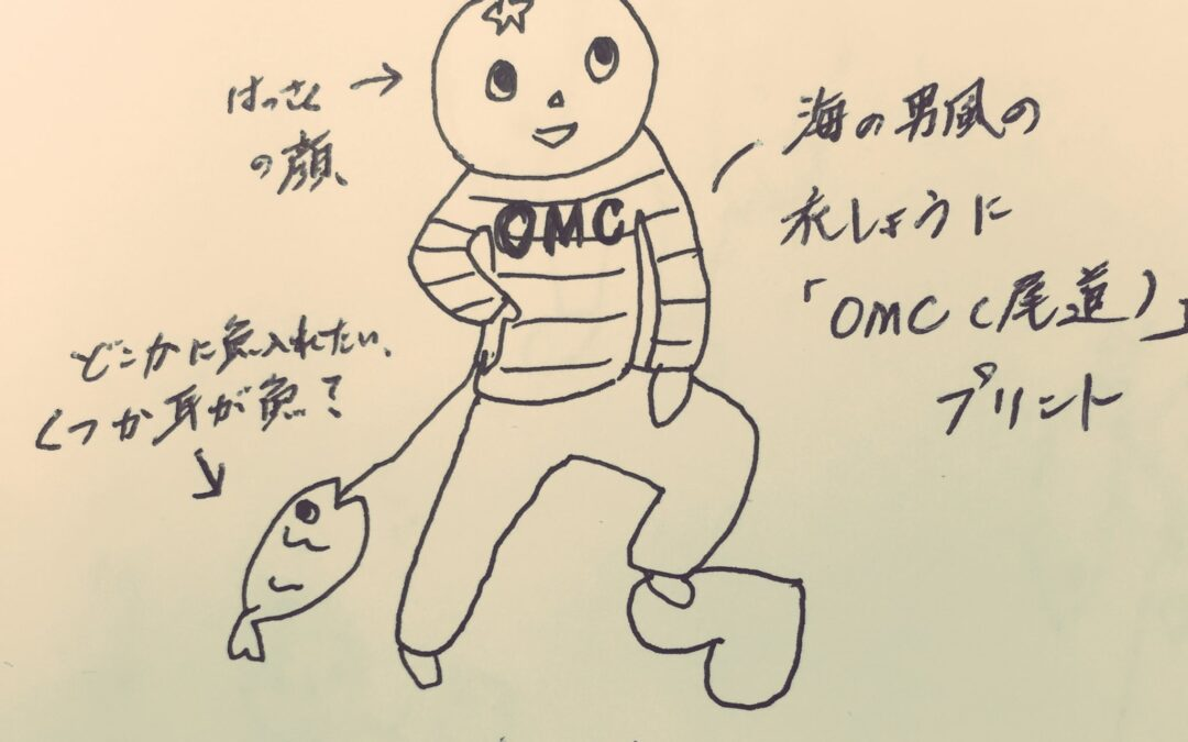First concept art for Ono Michio