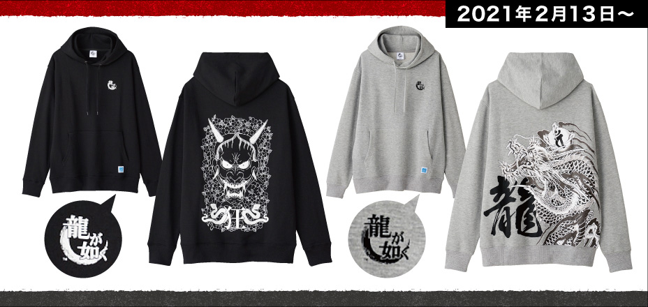 New Official Yakuza hoodies available from Avail stores in Japan starting Feb 13!